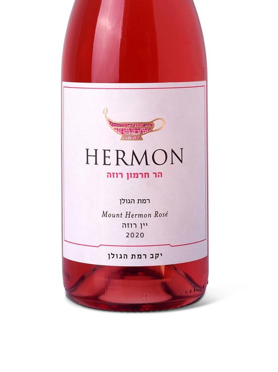 Легкое вино для жаркого лета: «Ар Хермон Розе 2020»