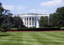 В Белом доме сочли