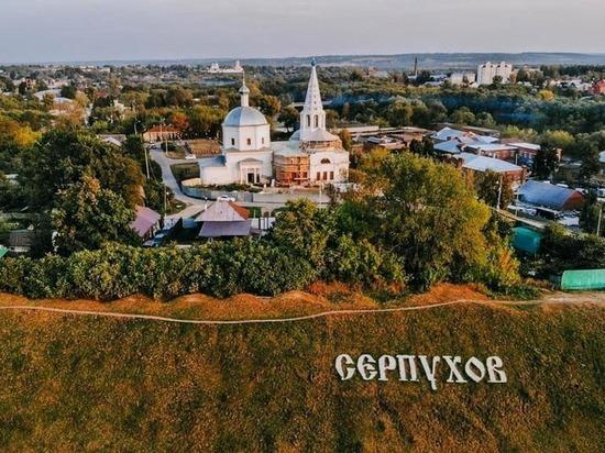 Восстановление Троицкого собора продолжится в Серпухове