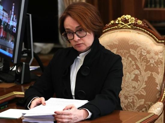 По словам главы ЦБ РФ, такие меры лишь приведут к росту инфляции