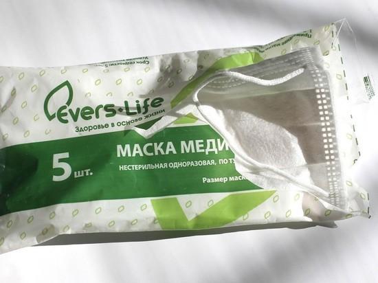 В Екатеринбурге покупатель ударил продавщицу из-за просьбы надеть маску