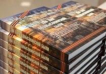 Книгу о псковских воинах «Два дня Подвысокинской были» презентовали в библиотеке