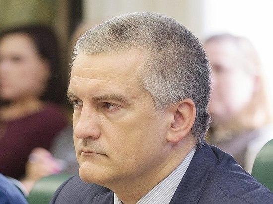 Сергей Аксенов прокомментировал продление европейских санкций против России