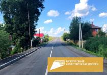 В Пермском районе в рамках нацпроекта отремонтированы две дороги