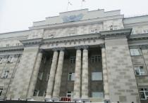 Чиновница ушла из правительства Оренбургской области по собственному желанию