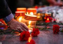 Завтра костромичи зажгут «Свечу памяти»