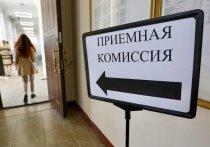 20 июня во всех российских вузах стартовала приемная кампания — вторая по счету приемка эры коронавируса