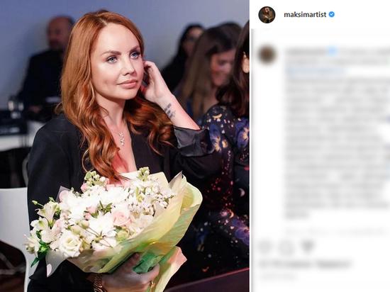 Певица МакSим — Марина Абросимова — продолжает находиться в искусственной коме на аппарате ИВЛ