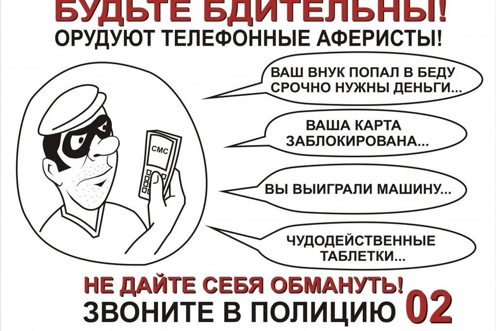 Мошенники обманули костромича на 590 тысяч рублей под предлогом отмены кредита