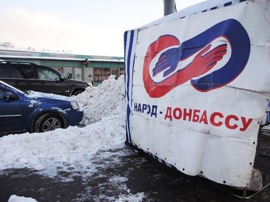 Под Донецком при обстреле погибли четверо военнослужащих ДНР