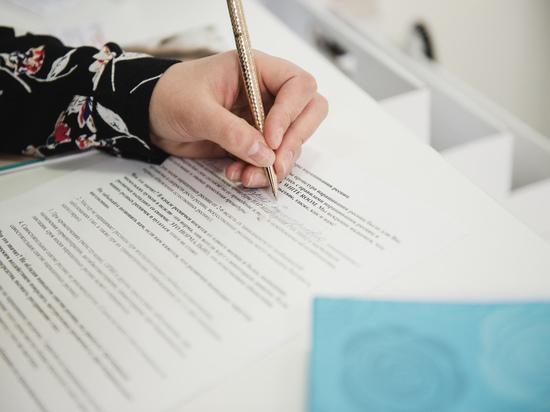 Выпускники Калмыкии могут подать апелляцию о несогласии с результатами экзаменов