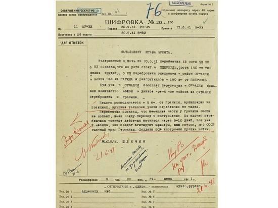 План восточной кампании начали разрабатывать за год до 22 июня 1941 года