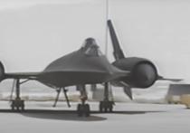 """В 2018 году был рассекречен эпизод конца Холодной войны, в ходе которого США чуть не потеряли свой самый быстрый самолет – стратегический разведчик SR-71 Blackbird (""""Черный дрозд""""), сообщает National Interest"""