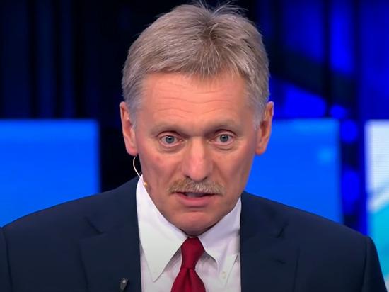 Пресс-секретарь российского президента Дмитрий Песков высказался о поражении сборной России на чемпионате Европы по футболу от Дании