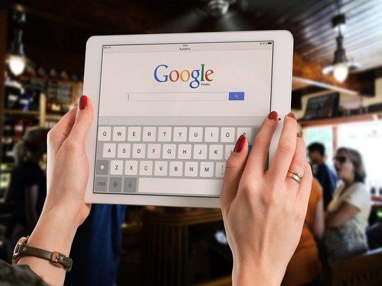 В работе Google в России зафиксировали сбой