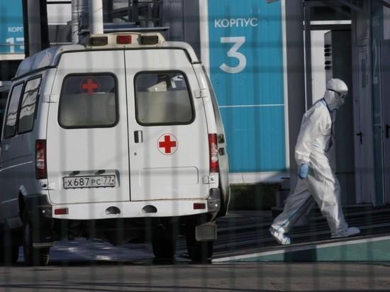 В Санкт-Петербурге под окнами больницы нашли тело иностранца
