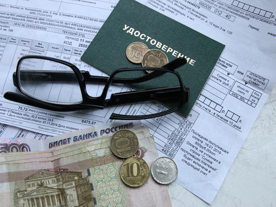 Почти два миллиона российских пенсионеров не обращались по поводу своей накопительной пенсии, сообщает «Коммерсантъ» со ссылкой на данные актуарных заключений за 2020 год по 15 крупнейшим НПФ