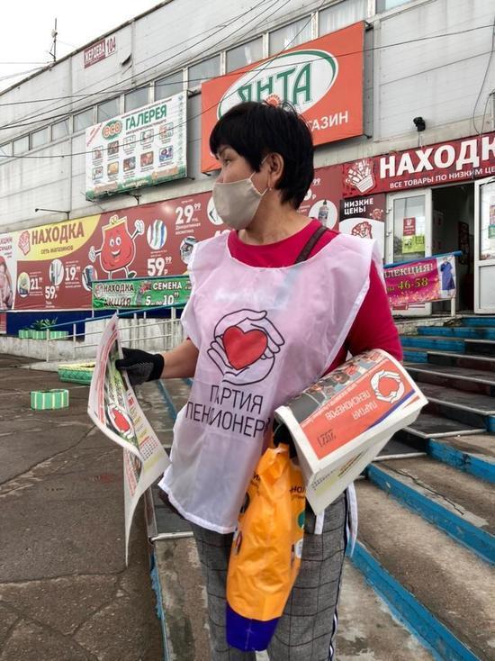 Игорь Бобков: «Люди старшего возраста порой живут впроголодь»