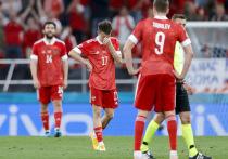 Сборная России потерпела поражение от сборной Дании (1:4) в третьем туре группового этапа чемпионата Европы-2020 и вылетела из турнира, заняв последнее место в группе