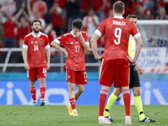 Реакция соцсетей на провал сборной России на Евро-2020
