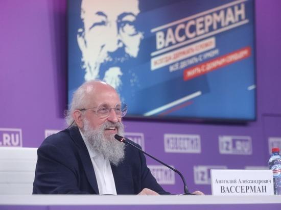 Анатолий Вассерман объяснил решение идти независимым кандидатом