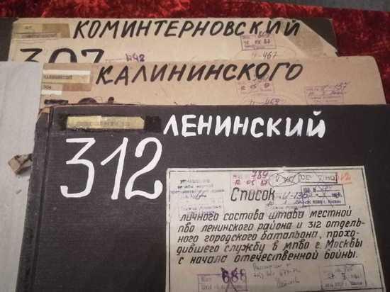 Столичный департамент передаст в Музей обороны Москвы списки бойцов местной ПВО
