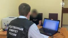 СК РФ опубликовал видео допроса вожатой-убийцы