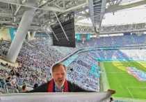 Россия приняла меры для удобства зарубежных болельщиков на ЧЕ по футболу