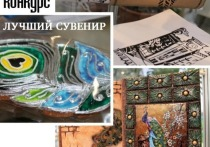 Конкурс сувениров объявили в Серпухове