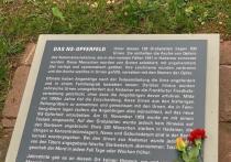 Германия 80 лет спустя: В воздухе как никогда пахнет грозой