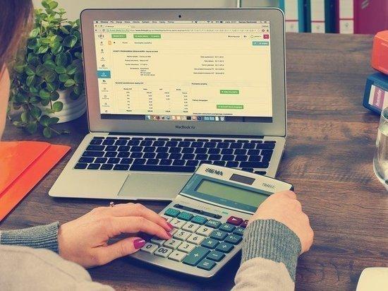 Плюс/минус доход: как перевести пенсию без потерь