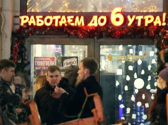 Гостей Москвы будут пускать в рестораны по результатам ПЦР-теста