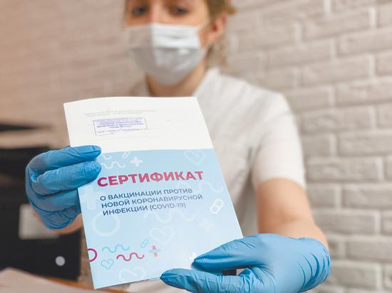 Алексей Хрипун: «Вакцинироваться нужно всем, кто до сих пор этого не сделал»