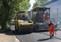 В Стерлитамаке отремонтированы улицы по нацпроекту