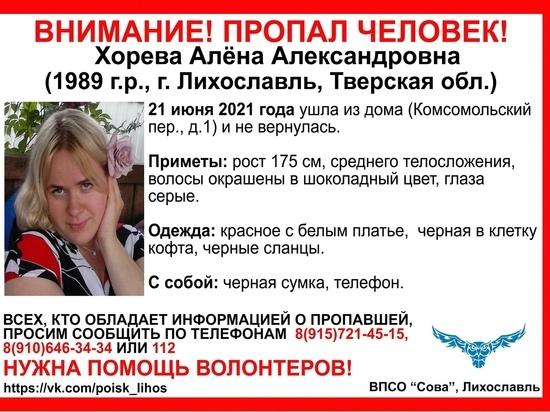 В Тверской области девушка вышла из дома и пропала