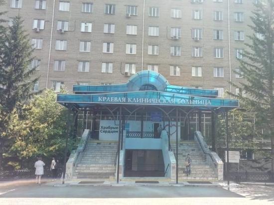 Дежурный день могут забрать у ККБ в Чите из-за большой нагрузки на врачей