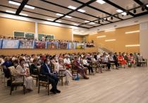 В Оренбурге прошел женский форум
