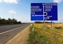 Путешествия на юг России станут комфортней: на трассе «Дон» появится скоростной интернет