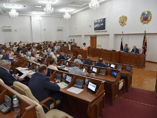 В парламентском центре прошла 55-я сессия Алтайского краевого Заксобрания (АКЗС)