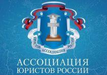В Челябинской области пройдет День бесплатной юридической помощи