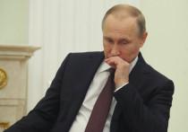 В немецком издании Der Spiegel появился материал, автор которого, Франциска Аугштайн, утверждает, что Запад отверг протянутую руку помощи российского лидера Владимира Путина — и теперь США и Европу ждет расплата