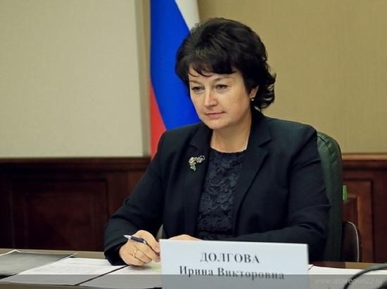 Экс-замгубернатора Алтайского края Ирина Долгова предстанет перед судом