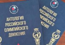 Библиотека президента РФ поддержала книжный проект Железноводска