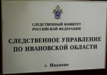 В Ивановской области проходит проверка сразу по двум случаям получения травм детьми