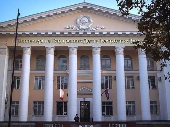 МВД Дагестана опровергло информацию о задержании группы мужчин