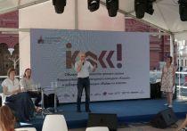 Прошедший на Красной площади одноименный книжный фестиваль ознаменовался не только встречами и презентациями, но и церемонией объявления  финалистов литературного конкурса «Класс!»