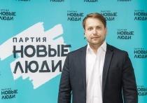 Андрей Маковский: Партия «Новые люди» знает, как добиться цели