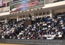 Съезд нардов Чечни потребовал от Кадырова баллотироваться на новый срок