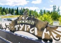 Куйвашев подписал с ЕВРАЗ соглашение о решении социальных вопросов Нижнетуринского городского округа