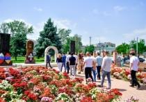 На первом молодежном форуме армяне Кубани выступили против фальсификации истории Великой Отечественной войны
